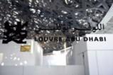 Лувърът в Абу Даби