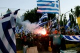 Шествие в Атина с надслов
