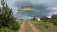 "Над 250 души три дни чакаха ""July morning"" в Асеновград"