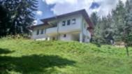 Посетителски център