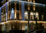 Коледна и Новогодишна украса в София