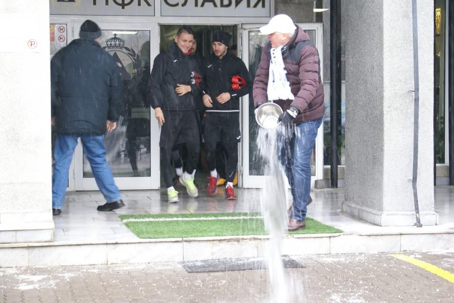 Футболен клуб Славия