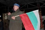 Протестът във Войводиново