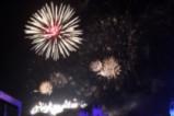 Официално откриване на Пловдив - Европейска столица на културата
