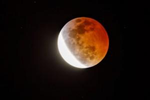 Последното пълно лунно затъмнение