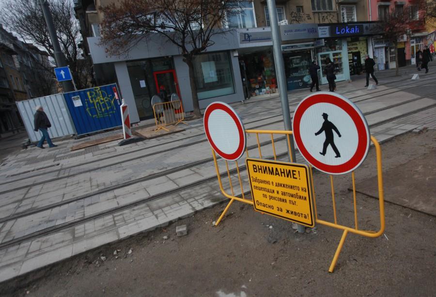 Затварят част от ул.