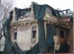Къщата на Иван Гешов се руши