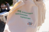 Ден без найлонови торбички в Банско