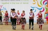 Фолклорен Вестивал Витоша