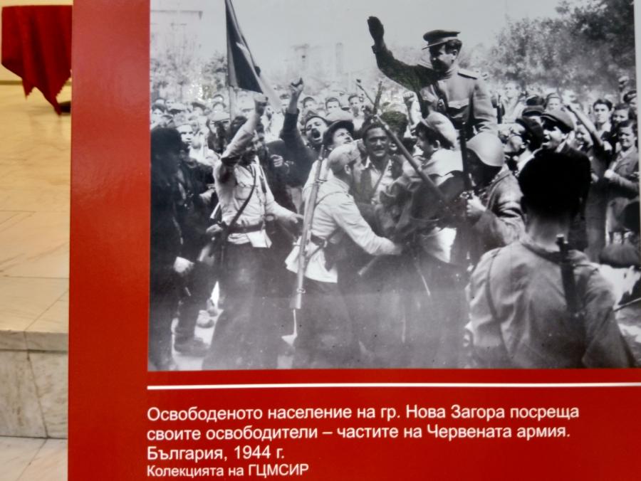 Руската изложба за поражението на нацизма