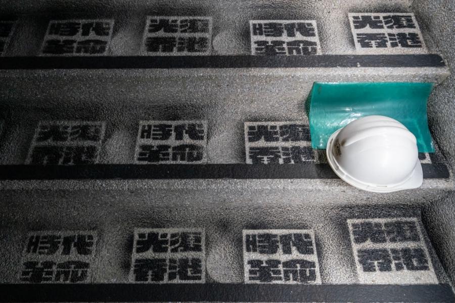 Моменти от протестите в Хонконг