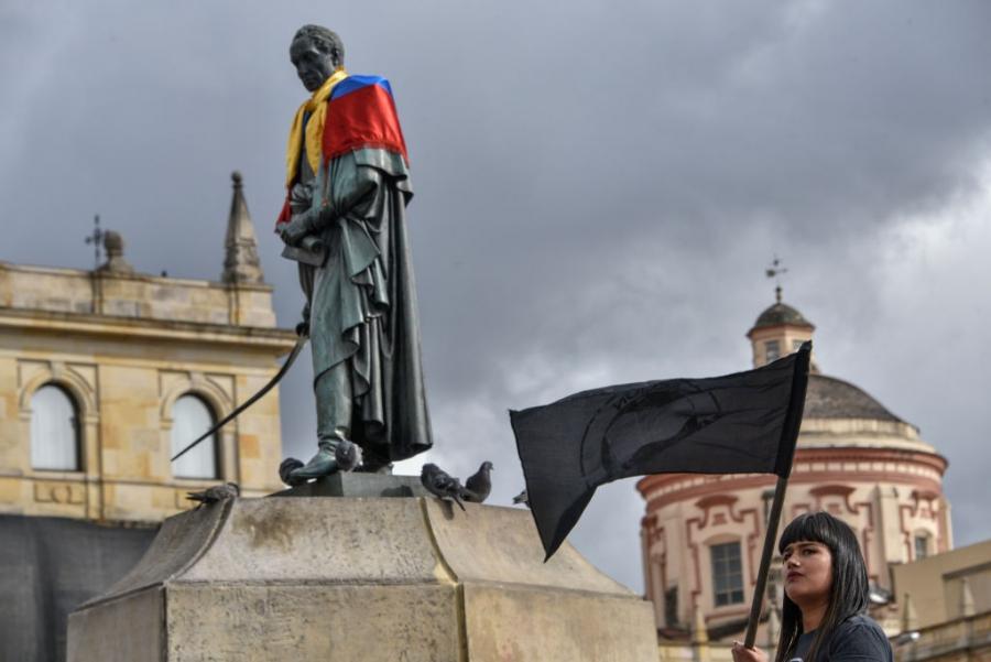 Музикален протест в Колумбия