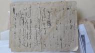 Публикуват неизвестни стихотворения на Яворов