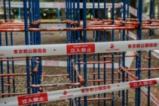 Затворените детски площадки в Япония