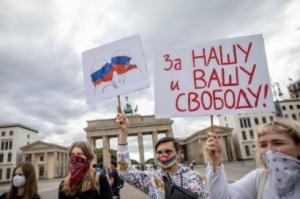 Протести в Берлин срещу реформите на Путин