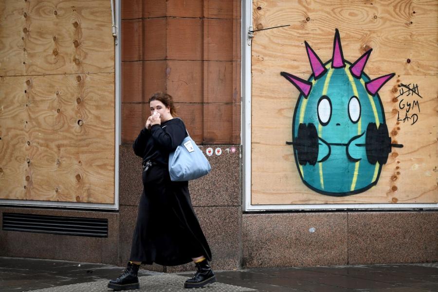 Корона графити
