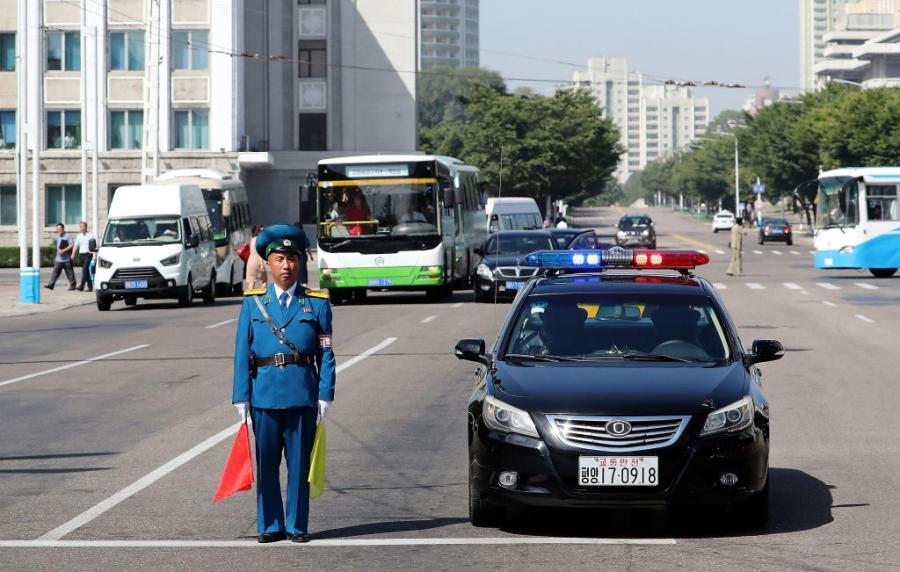 На 15 октомври е основан Пхенян