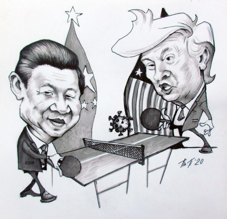 Карикатурен салон 2020