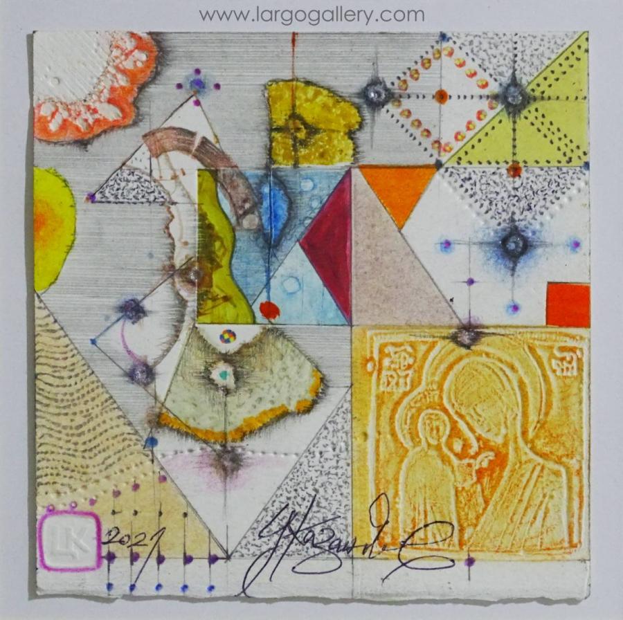 Международна сборна изложба Графика и рисунка в Арт Галерия Ларго