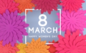 Честит 8-ми март!