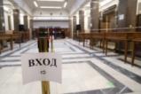 """Националната библиотека """"Св. Св. Кирил и Методий"""" вече посреща читатели в сградата си."""