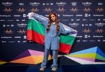 Виктория Георгиева се класира на финала на Евровизия