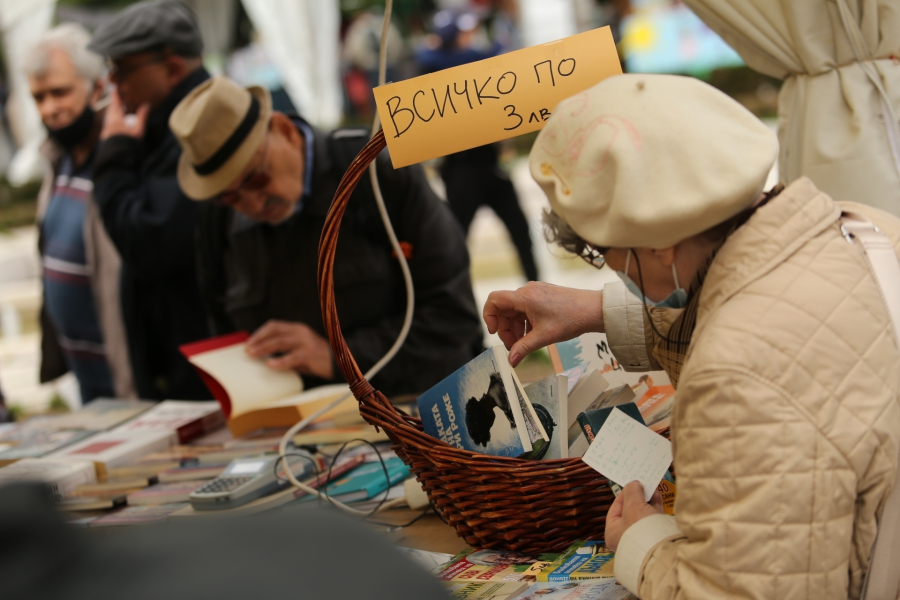 В София се провежда Пролетен базар на книгата