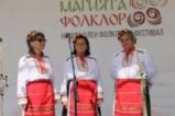 Започна Националният фолклорен фестивал в с. Старо село