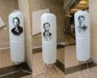 """Музеят на хумора и сатирата представя изложбата """"Някои го предпочитат аналогово"""""""