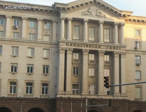 photo of Създадена е Държавната агенция за българите в чужбина