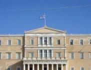 Гръцкият парламент ще гласува Договора от Преспа следващата седмица