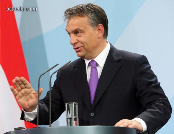 photo of Страните в ЕС - еднакви в Разделението?