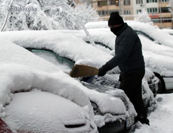 photo of Сняг в понеделник