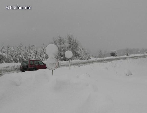 photo of Село в Родопите е откъснато от света след обилния снеговалеж
