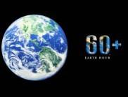 """Добрич се включва в """"Часът на Земята"""""""