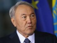 Назарбаев уволни правителството на Казахстан