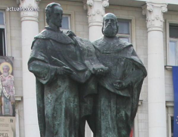 photo of На 24 май Балчик открива паметник на Кирил и Методий