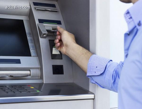 photo of Тегленето на пари от банкомат с кредитна карта излиза солено