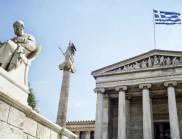 Гърция направи нова крачка към сваляне на имунитета на министри и депутати заради дела за корупция