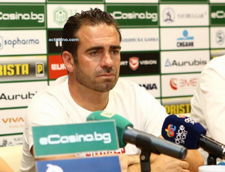 photo of Бивш треньор на Лудогорец със скандални разкрития за практиките в клуба
