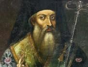Роден е Софроний Врачански