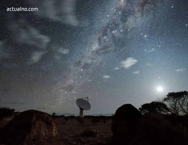 photo of Открита е кометата Хейл-Боп