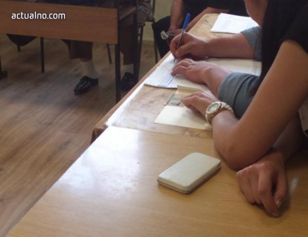 photo of По данни от матурите: Най-образованите общини са в Смолянско