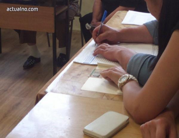 photo of Онлайн предложение: Готова тема за матура - 6 лв., кавалер на бала - 100 лв. за час