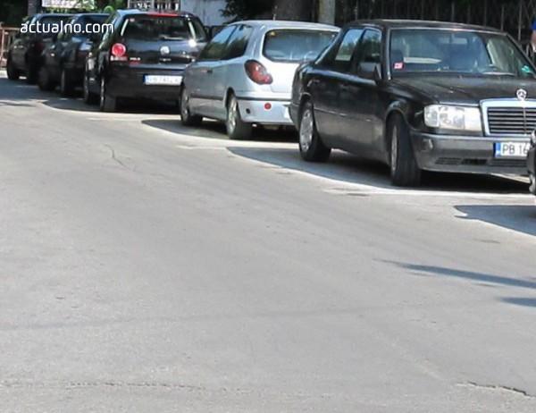 """photo of Ограничават паркирането около """"Зеленият клин"""""""