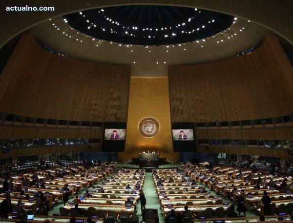 Резултат с изображение за първото Общо събрание на ООН