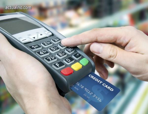 photo of Плащанията за и от бизнеса стават по-бързи, но и отписването на дългове расте