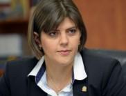 България е гласувала против Лаура Кьовеши за главен европейски прокурор