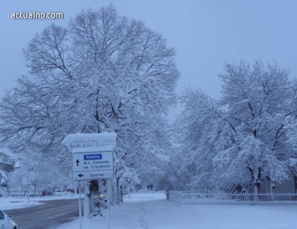 photo of Снегът идва до дни