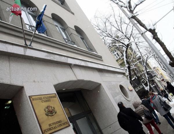 photo of ВСС позволи на определени съдии да стават по-лесно ръководители